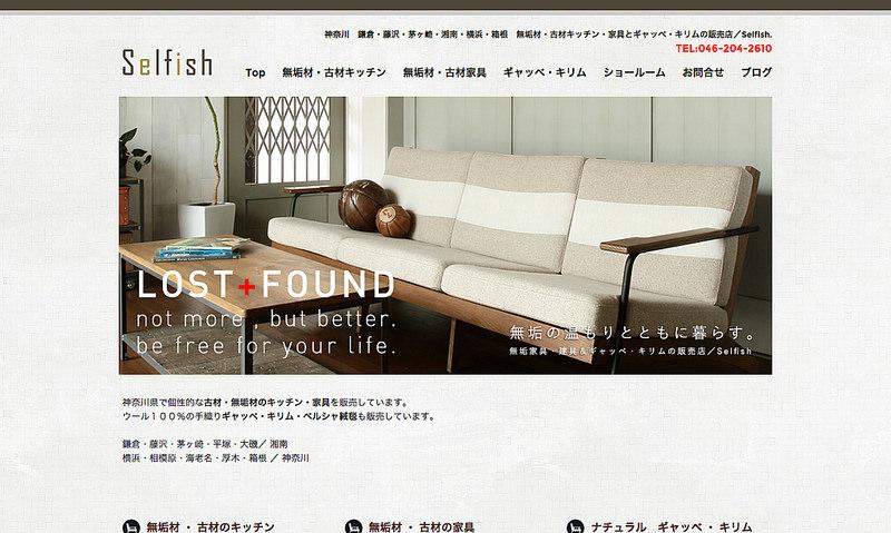 Lost Dound ⇒ http://www.lostfound.jp/