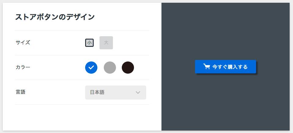 スクリーンショット 2015-06-08 7.32.27